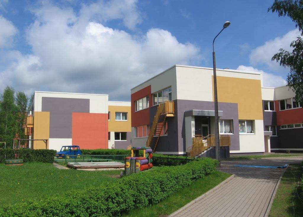 """Valmieras pilsētas 2.pirmsskolas izglītības iestāde """"Ezītis"""""""