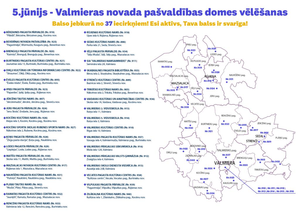 Valmieras novada vēlēšanu iecirkņi